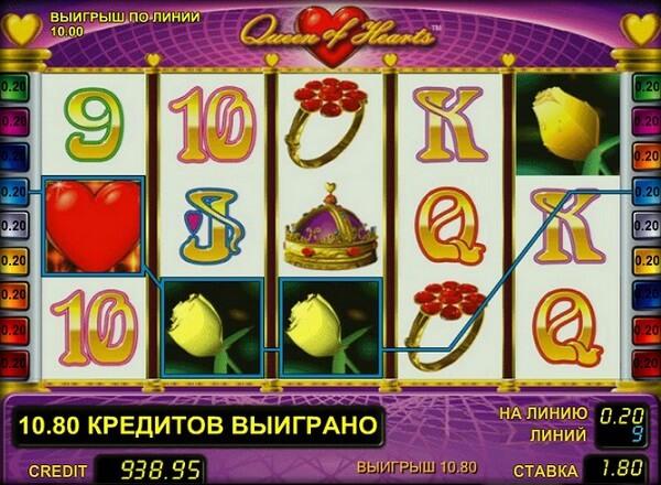 Купидон игровые аппараты игровые автоматы колумб бесплатно